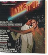 Gq Cover Of A Couple In Disco Setting Wood Print