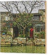Grand Canal China Wood Print