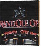 Grand Ole Opry Entrance Wood Print