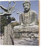 Great Buddha Of Kamakura 2 - Japan  Wood Print