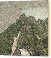Great Wall 0033 - Colored Photo 2 Sl Wood Print
