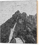 Great Wall 0033 - Graphite Drawing Sl Wood Print