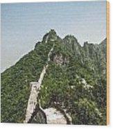 Great Wall 0033 - Pastel Chalk 2 Sl Wood Print