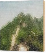 Great Wall 0033 - Traveling Pigments Sl Wood Print