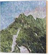 Great Wall 0033 - Watercolor 2 Sl Wood Print