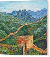 Great Wall Wood Print