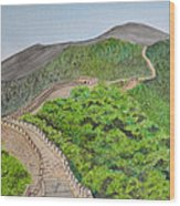 Great Wall Of China Wood Print