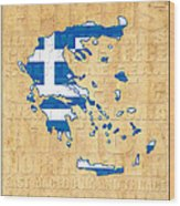 Greece Wood Print