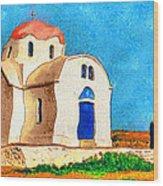 Greek Church 4a Wood Print