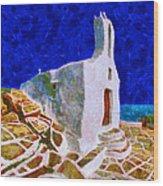 Greek Church 5 Wood Print