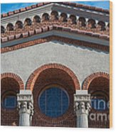 Greek Orthodox Church Arches Wood Print