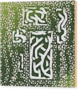 Green Simplicity Wood Print