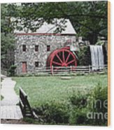 Gristmill Art Wood Print