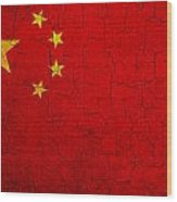 Grunge China Flag Wood Print