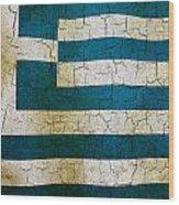 Grunge Greece Flag Wood Print