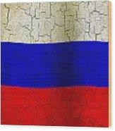 Grunge Russia Flag Wood Print