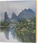 Gulin Reflection Wood Print