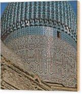 Gur Emir - Samarkand Wood Print
