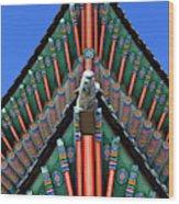 Gyeongbokgung Palace, Palace Of Shining Wood Print