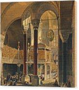 Haghia Sophia, Plate 8 The Imperial Wood Print