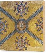 Hagia Sofia Interior 03 Wood Print