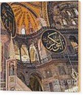 Hagia Sofia Interior 05 Wood Print