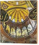 Hagia Sofia Interior 07 Wood Print
