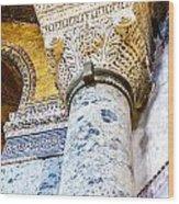 Hagia Sofia Interior 09 Wood Print