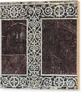 Hagia Sofia Interior 11 Wood Print