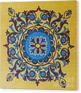 Hagia Sofia Interior 13 Wood Print