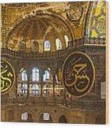 Hagia Sofia Interior 15 Wood Print