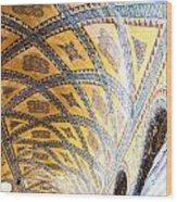 Hagia Sofia Interior 16 Wood Print