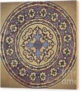 Hagia Sofia Interior 46 Wood Print