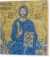 Hagia Sofia Mosaic 09 Wood Print
