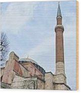 Hagia Sophia 14 Wood Print