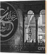 Hagia Sophia Gallery 02 Wood Print