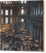 Hagia Sophia Panorama Wood Print