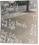 Hair Salon Sign Wood Print