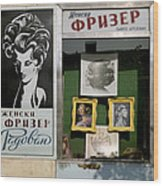 Hairdresser. Belgrade. Serbia Wood Print