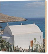 Halki Chapel Wood Print