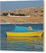 Halki Fishing Boat Wood Print