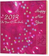 Happy Chinese New Year 2013  4 Wood Print
