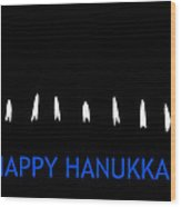 Happy Hanukkah 2 Wood Print