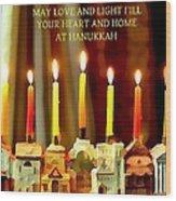 Happy Hanukkah 5 Wood Print