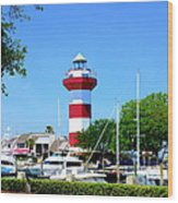 Harbour Town Lighthouse Wood Print