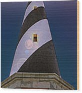 Hatteras Lighthouse At Night Wood Print