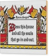 Haus Segen-house Blessing Wood Print