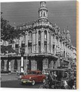 Havana Red Wood Print