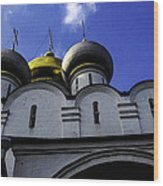 Heavenly Look - Moscow - Russia Wood Print