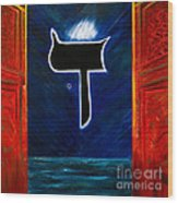 Hebrew Letter Dalet Wood Print